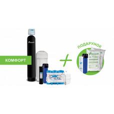 """Комплект оборудования """"КОМФОРТ"""" для очистки воды в коттедже с 1-2 санузлами (ESCFK1054CEMIXA)"""